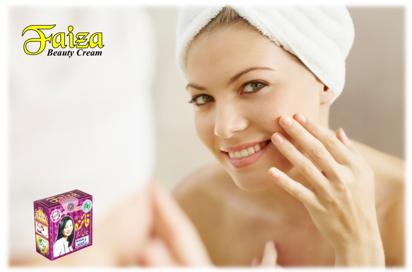 facial scrub faiza beauty cream