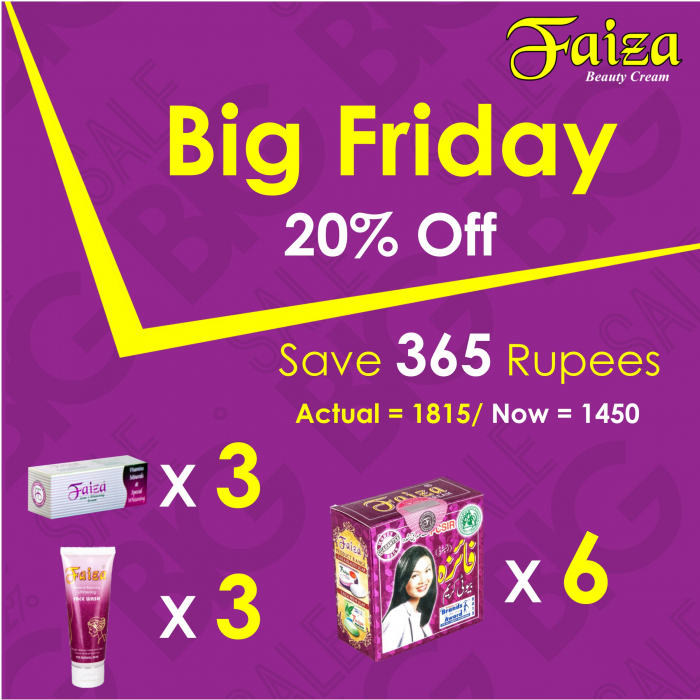 Friday deal Faiza beauty cream