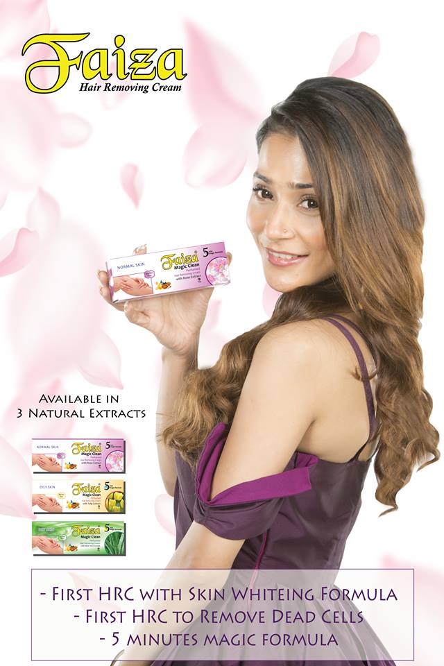 Faiza Hair Removing Cream - TVC